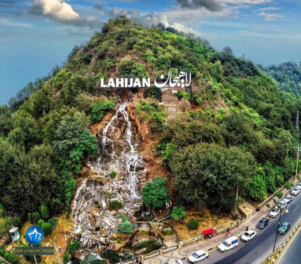 آبشار شاه نشین-آبشار شیطان کوه کجاست آبشار شیطانکوه شیطان کوه لاهیجان آبشار شیطان کوه (۲)