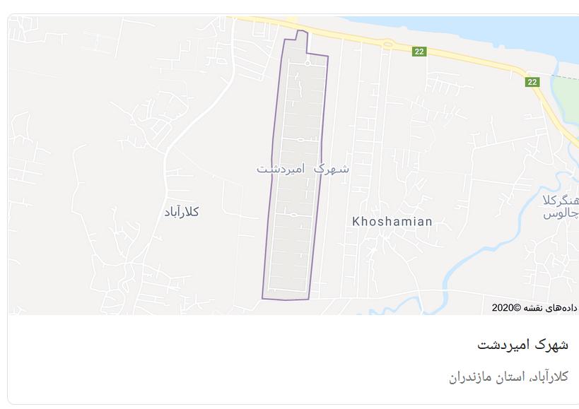 تصویر از گوگل مپ امیردشت