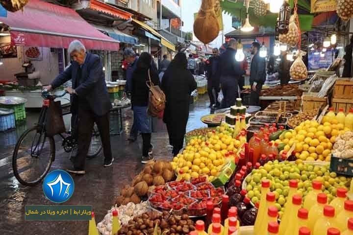 بازار هفتگی رشت -بازارهای هفتگی رشت کجاست بازارهای هفتگی رشت