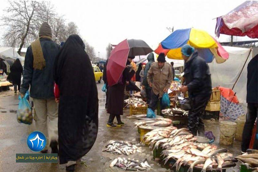 بازار هفتگی شهرستان سیاهکل-بازار های سیاهکل-پنجشنبه بازار سیاهکل- بازار هفتگی سیاهکل کجاست-بازار سیاهکل-بازار سیاهکل گیلان