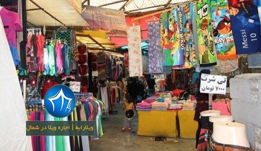بازار پردیس انزلی بازا ازاد پردیس انزلی