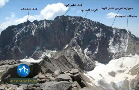 تخت سلیمان کجاست قله سیاه کمان عکس سیاه کمان تخت سلیمان کلاردشت (۳)