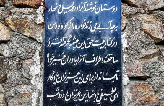 سایت ویلا رابط-اجاره ویلا-تور یک روزه گردشگری روستای تاریخی و چشمه امام یکی از روستاهای باستانی املش (۳)