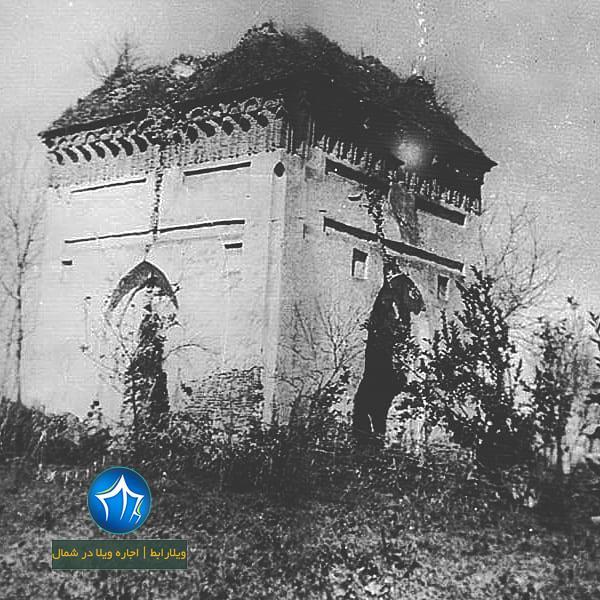 عکس قدیمی آتشکده آمل اتشکده امل ( جاذبه گردشگری آمل) (۱)