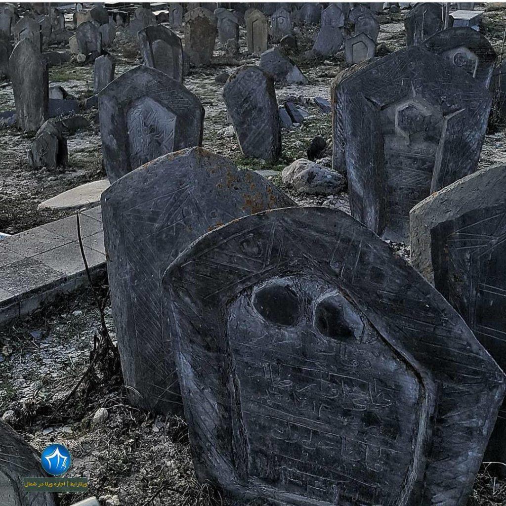 قبرستان سفید چاه کجاست قبرستان بهشهر قبرستان سفید چاه بهشهر معماری قبرستان سفید بهشهر قبر تاریخی (۱)