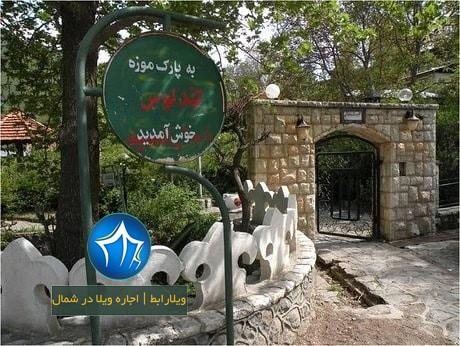کندلوس کجاست روستای کندلوس نوشهر کندلوس جاده چالوس (۶)