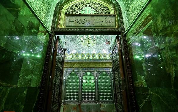 امام زاده صالح تهران